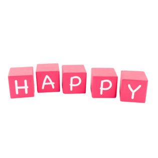 ombrenaturelle-cubes-cubesGM-cadeauenfant-cadeaupersonnalisé-chambreenfant-happy-décopersonnalisé